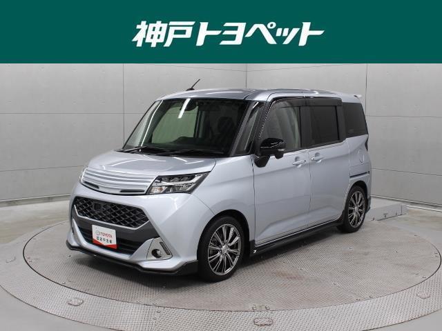 トヨタ カスタムG-T 9型ナビ バックカメラ ETC 両側電スラ