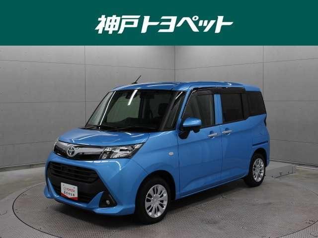 トヨタ X S 9型ナビ バックカメラ ETC シートヒーター SAII