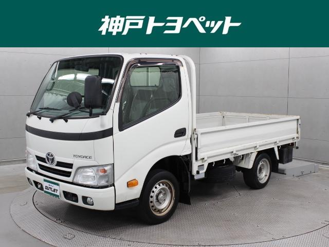 トヨタ Sシングルジャストロー CD