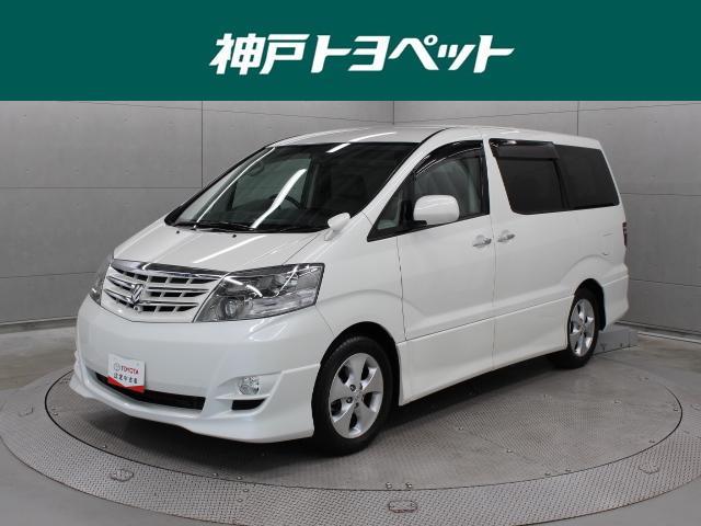 トヨタ AS リミテッド HDDナビ フロントカメラ ETC