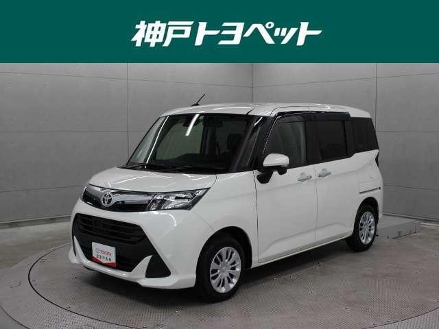 トヨタ G S ETC SAII