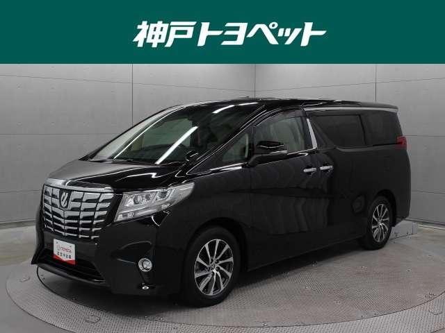 トヨタ 3.5GF 本革 9型ナビ 後席TV バックカメラ ムーンルーフ