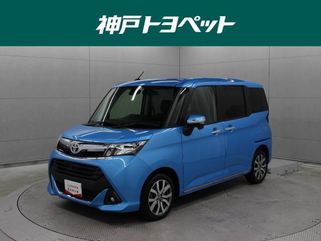 トヨタ G-T 9型ナビ バックカメラ ETC 純正アルミ SAII