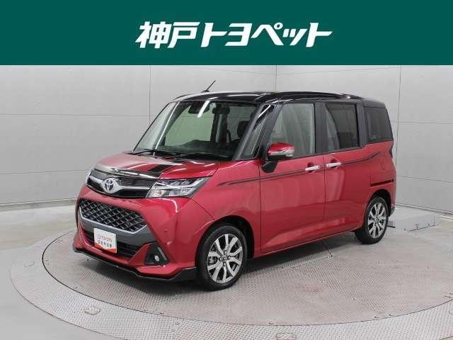 トヨタ カスタムG-T 9型ナビ 全周囲 ETC シートヒーター LED SAIII