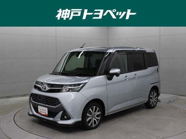 トヨタ カスタムG-T SDナビ フルセグ バックカメラ ETC ドラレコ LED SAII