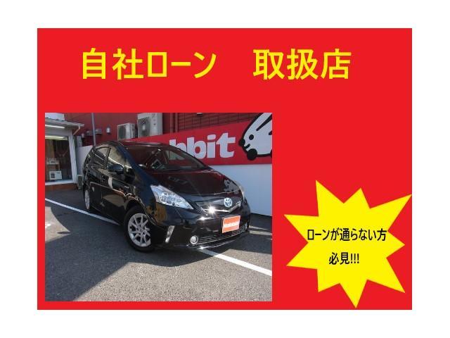 トヨタ プリウスアルファ G 7人乗り 純正ナビTV バックカメラ フリップダウンモニター スマートキー クルーズコントロール