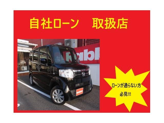 ホンダ N-BOX G ナビTV ETC スマートキー
