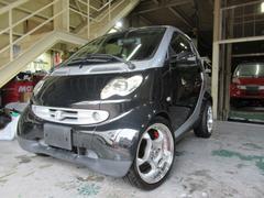 スマートカブリオベースグレード カスタム車両・軽登録エンジンO/H済