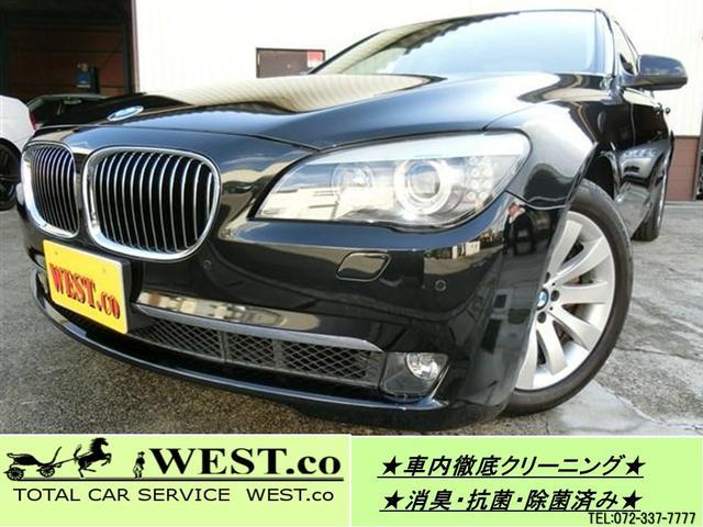BMW 740i純正ナビTVBカメラ革シートSRシートヒーターETC