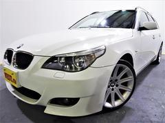 BMW525iツーリング Mスポーツパッケージ 黒本革 HID