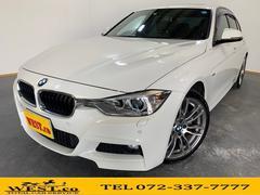 BMWアクティブハイブリッド3Mスポーツ 本革 サンルーフ 地デジ