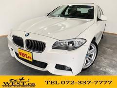 BMW523dブルーPFMスポーツサンルーフOP19AインチW黒革
