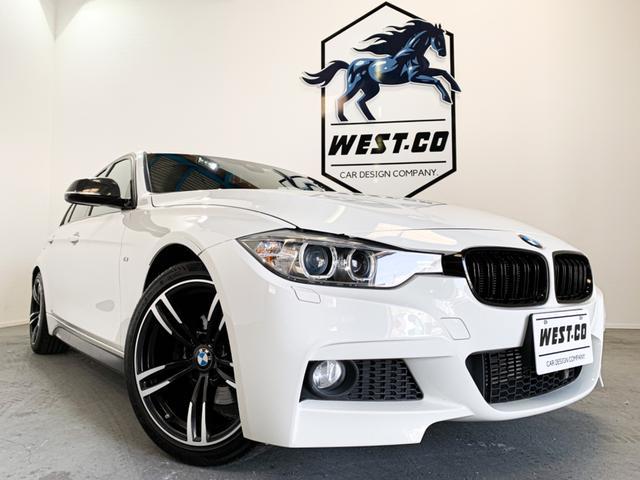 BMW 3シリーズ 320i Mスポーツ REMUS4本出しマフラー カーボンディフーザー カーボンミラーカバー 社外AW グロスブラックグリル サイドスカートフィルム