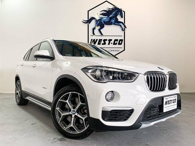 BMW xDrive 20i xライン 1オーナー車 ブラウンレザー 純正18インチAW LEDライト メーカーHDDナビ バックカメラ Bluetooth シートヒーター アンビエントライト