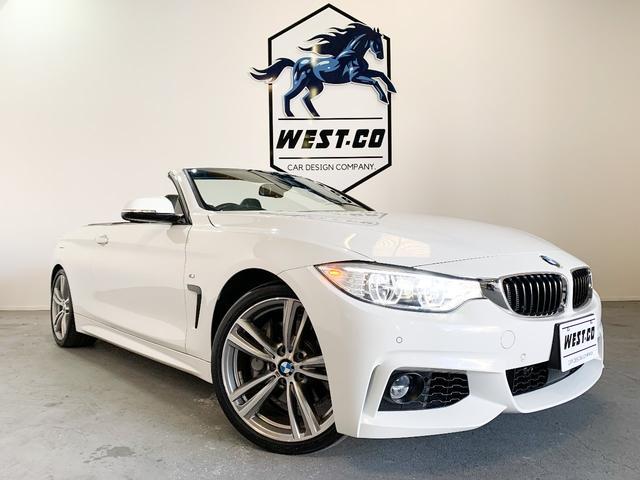 BMW 435iカブリオレ Mスポーツ 禁煙1オーナー車 黒レザー インテリジェントセーフティー レーンディパーチャー 地デジTV バックカメラ ヘッドアップディスプレイ パドルシフト 19インチAW 2本出しマフラー LEDライト