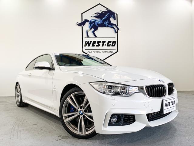 BMW 435iクーペ Mスポーツ 禁煙1オーナー サンルーフ 黒革 Mキャリパー 純正19インチAW 純正ナビ 地デジ バックモニター パドルシフト ヘッドアップディスプレイ シートヒーター ハーマンカードン ディーラー記録簿