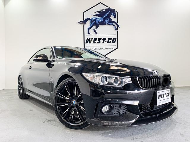 BMW 420iクーペ Mスポーツ 禁煙車 赤革シート 3Dデザインマフラー Mパフォカーボンスポイラー ステアリング 純正20インチAW 後期ナビ 室内イルミ レーンアシスト 衝突回避 シートヒータ― Bluetooth パドルシフト