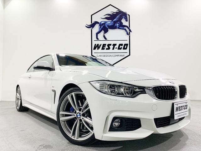 BMW 420iクーペ Mスポーツ ブラックレザー LEDライト 純正AW Mブルーキャリパー 純正ナビ バックモニター Bluetoothオーディオ 衝突安全装置 レーンディパーチャー パシートヒータ― コンフォートアクセス