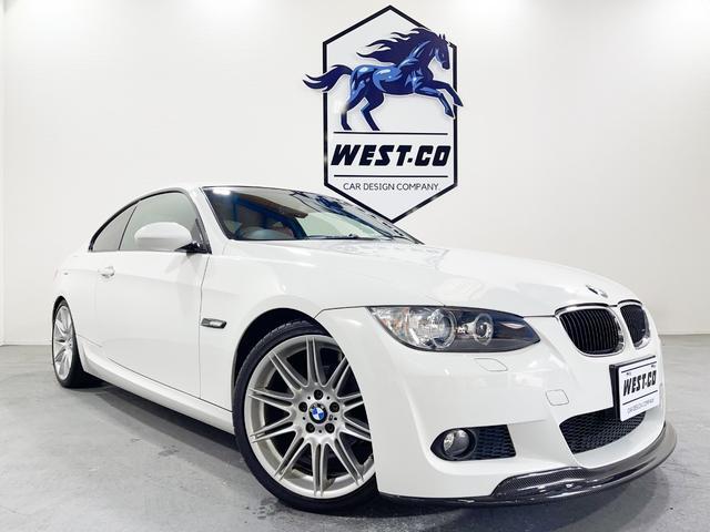 BMW 3シリーズ 320i Mスポーツパッケージ 中期モデル レッドダコタレザー KW車高調 ARQRAYマフラー 社外サイドマーカー 純正19inch F/Rスポイラー シートヒータ― パワーシート 純正ナビ HID プッシュスタート