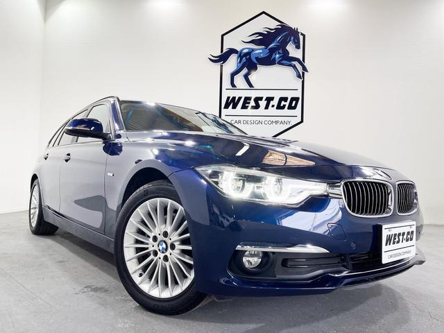 BMW 318iツーリング 後期モデル 本革シート シートヒータ― レーンアシスト 衝突回避 LEDライト 純正ナビ バックモニター Bluetooth 純正AW ETC コンフォートアクセス