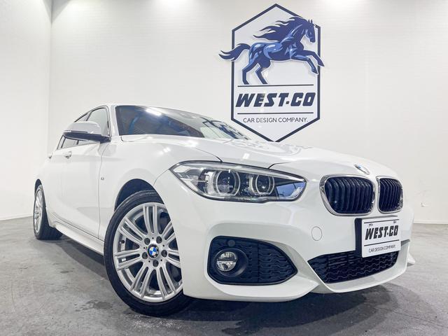 BMW 118d Mスポーツ 後期モデル 1オーナー車 赤革 純正ナビ バックモニター Bluetooth レーンキープ 衝突警告 コンフォートアクセス LEDライト 純正Mスポ17インチAW パワーシート シートヒータ― ETC