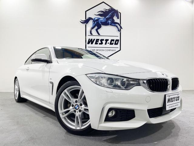 BMW 420iクーペ Mスポーツ ワンオーナー車 レッドレザー レーンディパーチャー 純正ナビ バックモニター Bluetooth パドルシフト 純正AW シートヒータ― パワーシート 過去記録簿 オートエアコン コンフォートアクセス