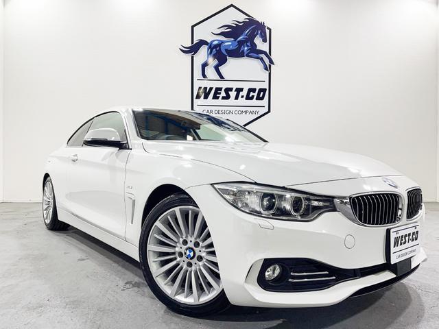 BMW 420iクーペ ラグジュアリー 茶革 ウッドパネル パドルシフト ドライビングアシスト 純正AW 純正ナビ Bluetooth バックモニター パワーシート シートヒータ― クルーズコントロール ETC コンフォートアクセス