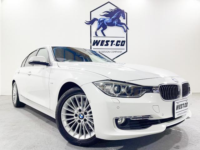 BMW 320iラグジュアリー 禁煙車 黒革シート 純正ナビ バックモニター Bluetooth コンフォートアクセス シートヒータ― クルーズコントロール パーキングアシスト コーナーセンサー メモリーパワーシート ETC