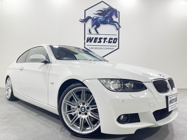BMW 3シリーズ 335i 306PS純正MスポーツFRバンパーサンルーフ純正19inchリアスポイラーブラウンレザーシートヒータ―コーナーセンサーETCパワーシートコンフォートアクセスHIDプッシュスタートスペアキーあり