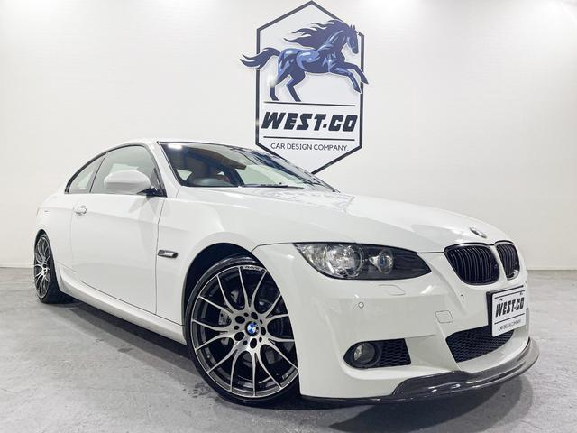 BMW 3シリーズ 335i Mスポーツパッケージ 306PS赤革サンルーフRAYS19inchAW高圧ポンプ交換済み社外F&Rスポイラー社外2FINグリルポジション・フォグLEDライトパドルシフト純正ナビシートヒーターパワーシートETC