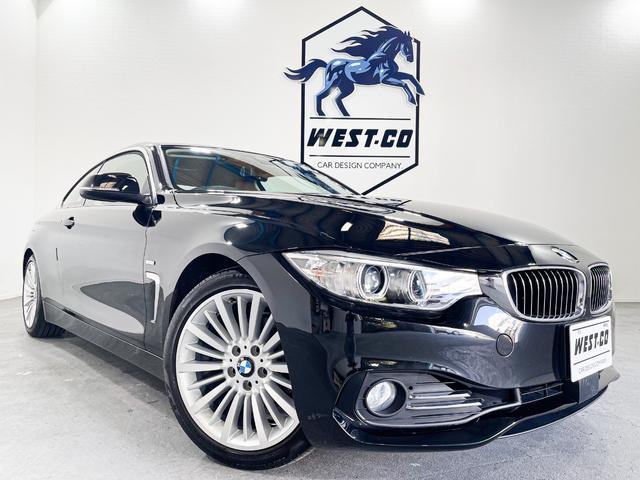 BMW 4シリーズ 420iクーペ ラグジュアリー ブラウンレザー純正18inchAW 純正ナビBカメラBluetoothシートヒータ―レーンディパーチャーメモリーパワーシートドライブセレクトアイドリングストップHIDヘッド過去記録簿スマートキー2個