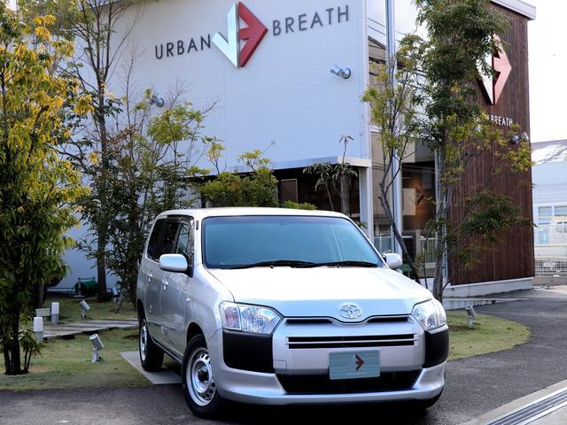トヨタ UL-X 禁煙車 メモリーナビ バックカメラ クラッツィオ