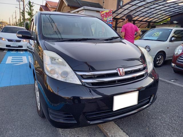 トヨタ アイシス L Gエディション ナビ TV ETC 左側電動スライドドア スマートキー 保証付き
