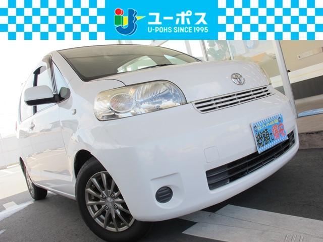 トヨタ 130i・車検R4年1月・ナビTV・Bluetooth対応