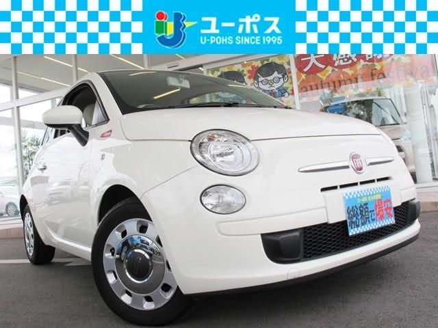 フィアット スーパーポップ ユーザー買取車/走行2万km台/キーレス/純正オーディオ