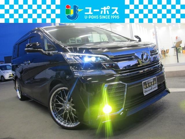 トヨタ 2.5Z Aエディション 10インチナビ フルセグTV バックモニター Bluetooth対応 両側電動スライドドア 外21インチアルミホイール クルーズコントロール スペアスマートキー LEDヘッドライト クリアランスソナー