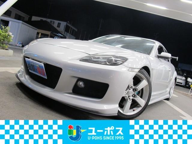 マツダ タイプS マツダスピードエアロ/3DGTウィング/BLITZ車高調/6MT/HID/社外デジタルインナーミラー/黒革シート