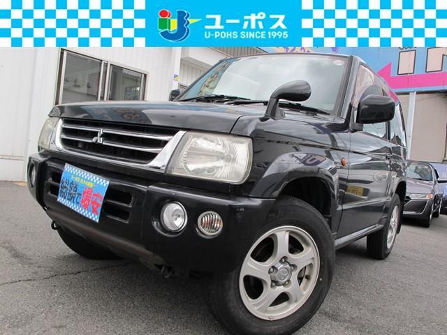 三菱 XR メモリーナビ・フルセグTV・ETC・Bluetoothオーディオ・ダブルエアバック・エアコン・純15インチアルミ