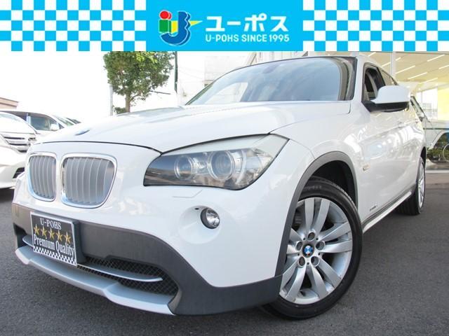 BMW X1 sDrive 18i 黒革 ポータブルナビ パワーシート ルーフレール シートヒーター スマートキー HIDヘッドライト 電動格納ミラー 17インチAW