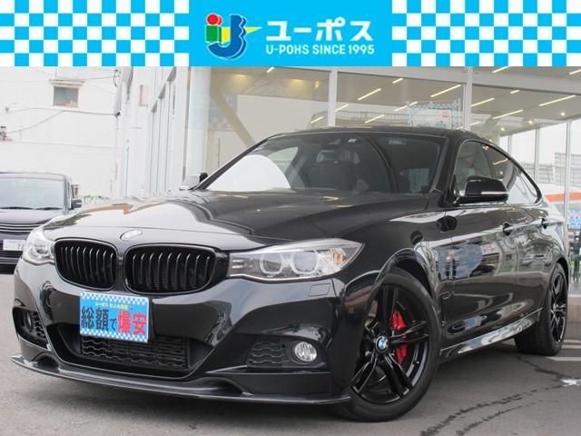 BMW 320iグランツーリスモ Mスポーツ 禁煙 ドライビングアシスト スーパースプリントマフラー シュニッツァーペダル リアカーボンデュフューザー カーボンフロントリップスポイラー アクティブリアスポイラー メーカーナビ バックカメラ