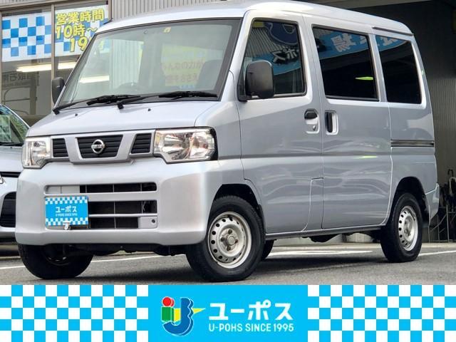 日産 DX 1年保証付/オートマ/ETC