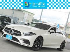 M・ベンツCLS450 4マチック スポーツ エクスクルーシブP