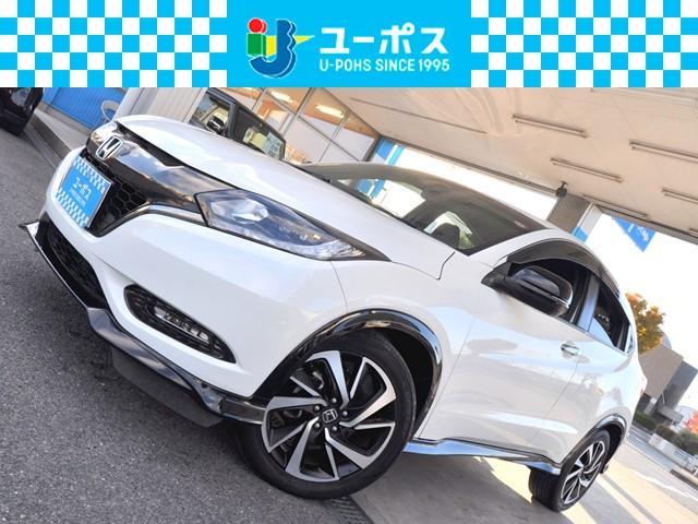 ホンダ RS・ホンダセンシング 8インチナビTV/Rカメラ