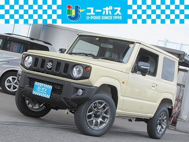 スズキ XC 4WD AT車 届出済未使用車