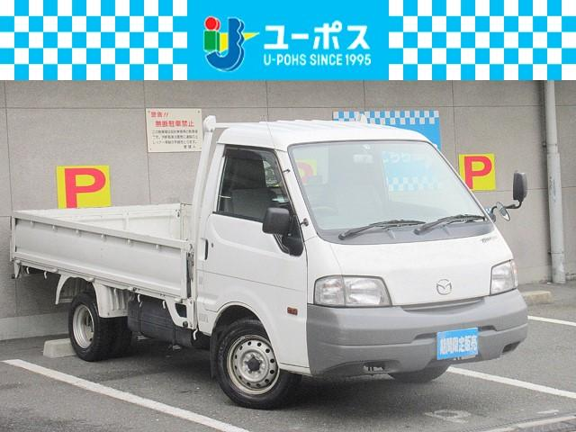 マツダ ボンゴトラック DX ワイドロー ロング 三方開 PS PW