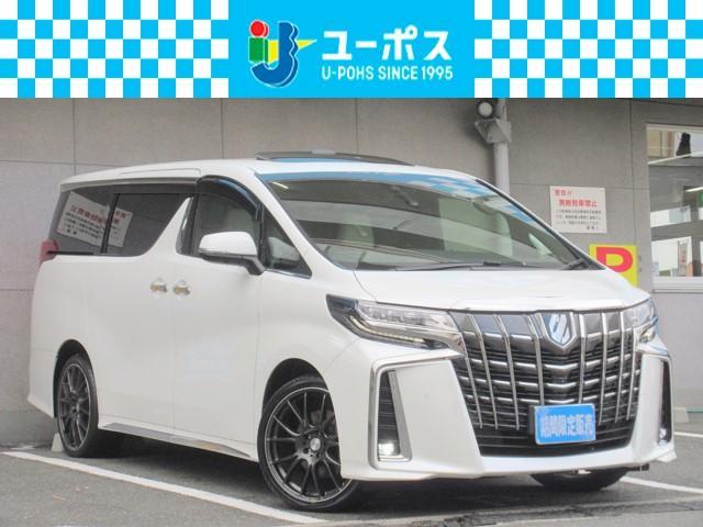 トヨタ 3.5エグゼクティブラウンジS 4WD 寒冷地仕様 SR デジタルインナーミラー