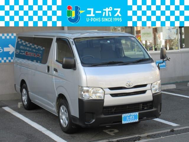 トヨタ ロングDX フルセグナビ Rカメラ ETC