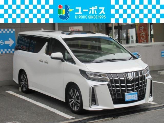 トヨタ 2.5S Cパッケージ フルセグTV DVD再生 フリップダウン