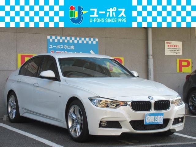 BMW 320i Mスポーツ 純正ナビ・Rカメラ・取説・保証書・ETC