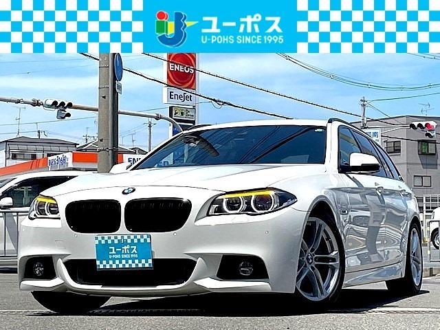 BMW 523dツーリング Mスポーツ アダプティブLEDHライト ACC インテリジェントセーフティ レーンディパーチャーウォーニング レーンチェンジウォーニング 革シート ローダウン Pバックドア スマートキー